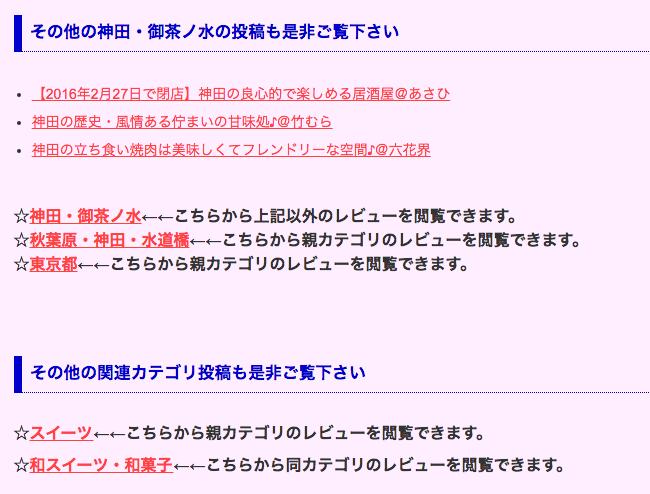スクリーンショット 2016-05-24 0.03.31